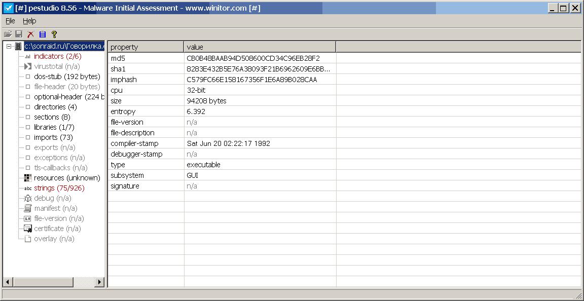 PeStudio v8.56
