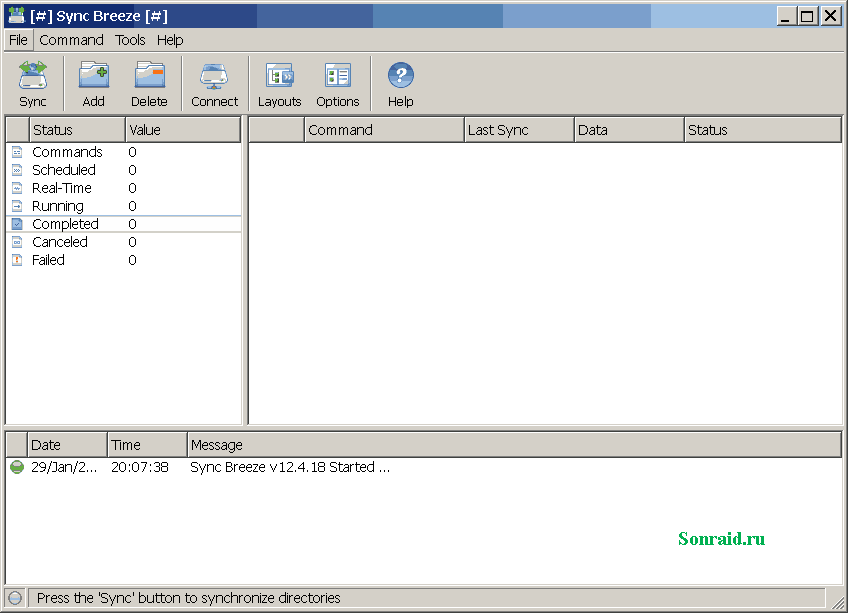 Sync Breeze 12.4.18