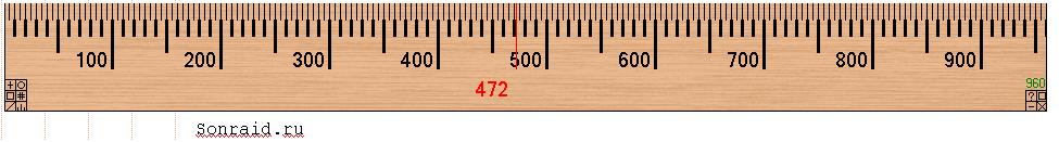 A Ruler For Windows v3.4.1