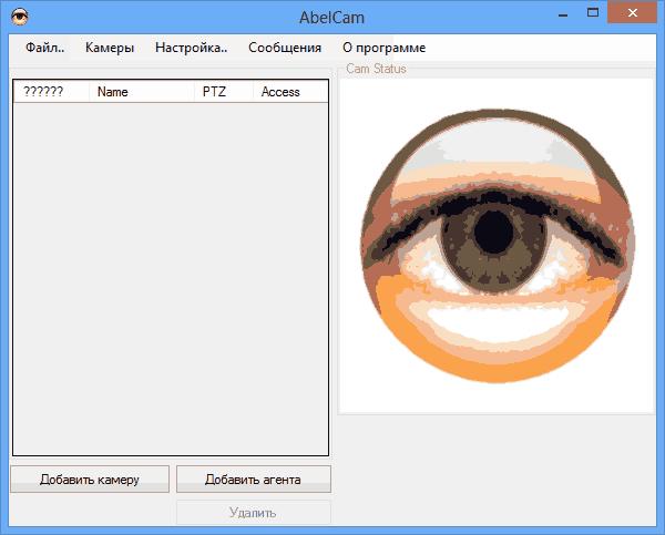 AbelCam.4.3.1