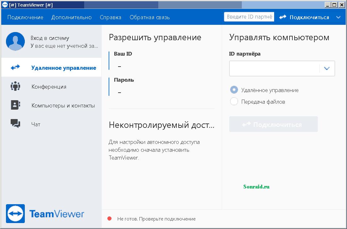 TeamViewer 15.4.4445.0