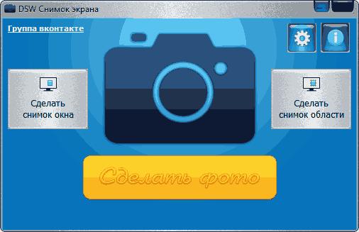 deskphoto