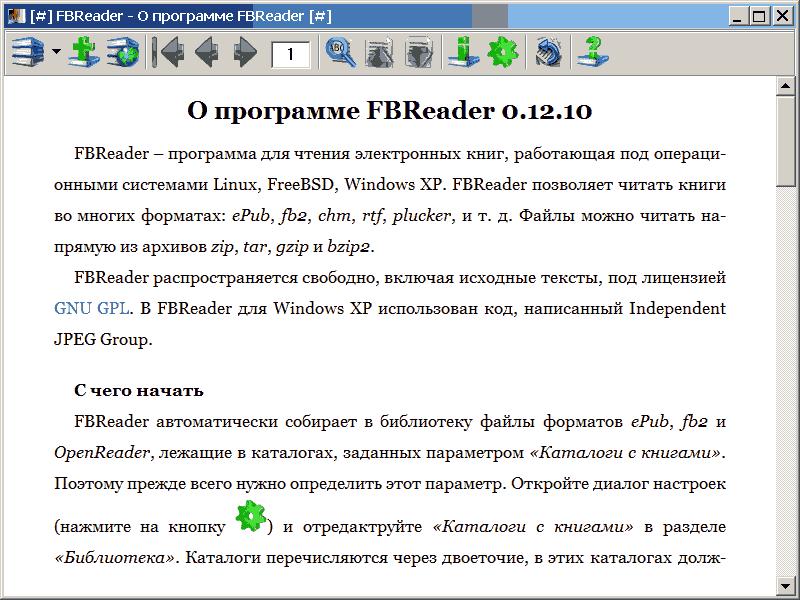 FBReader 0.12.10 Portfble
