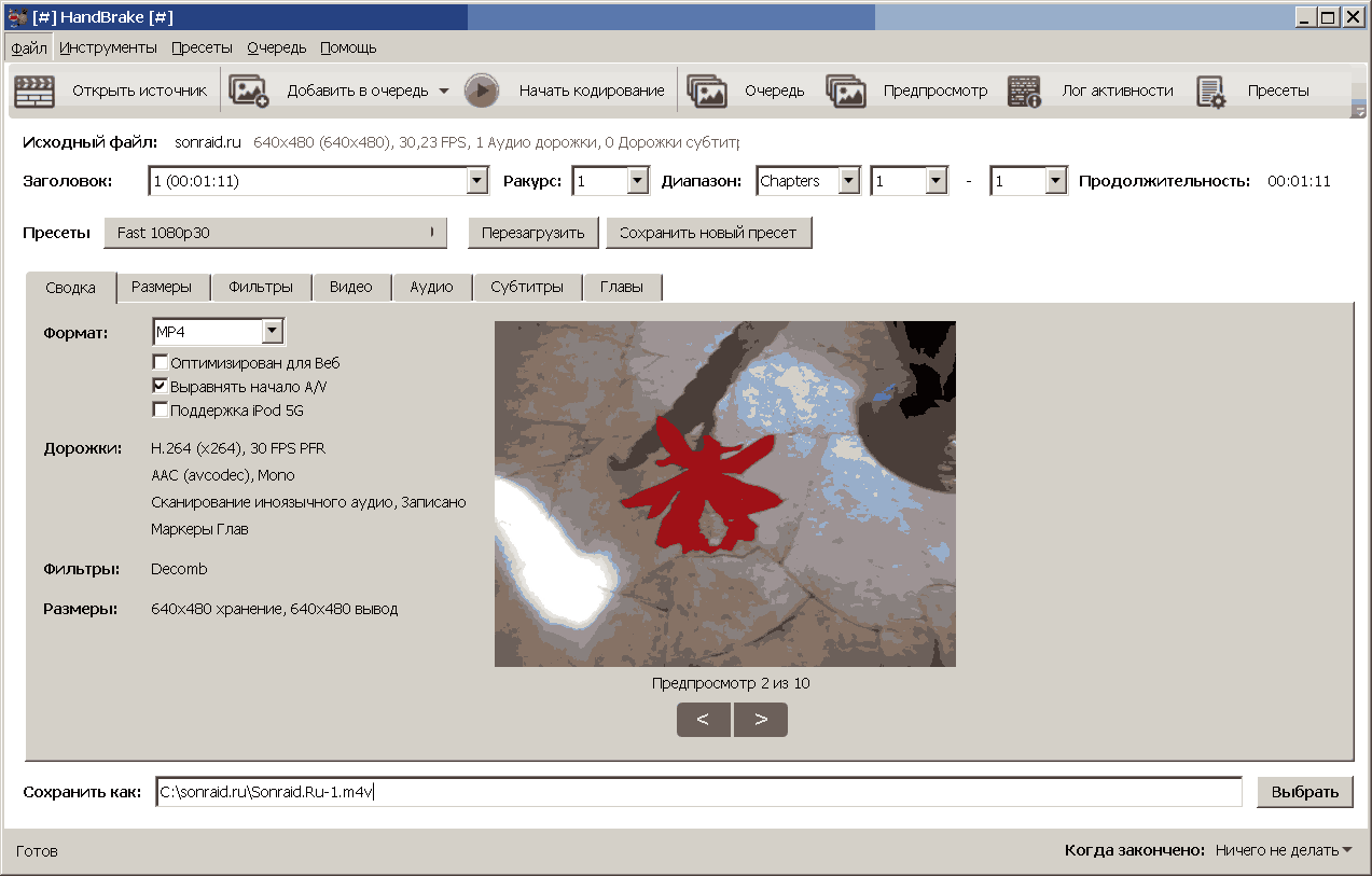 HandBrake 1.3.1