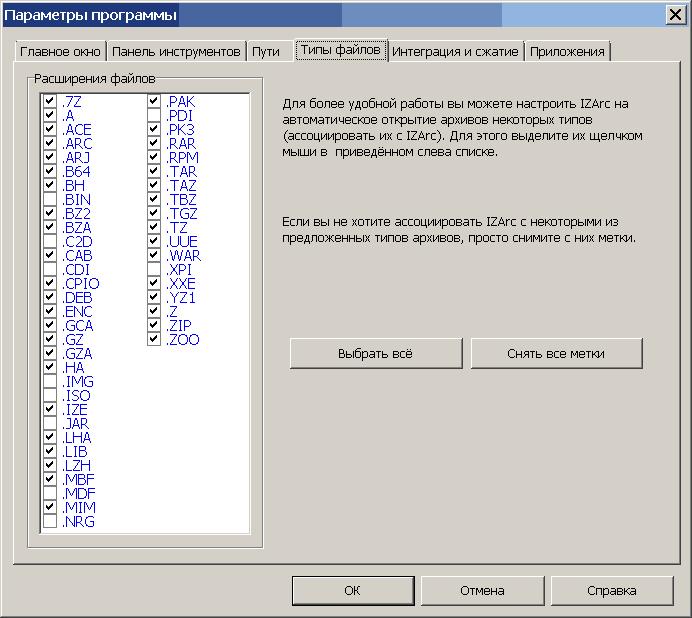 IZArc 4.3 formati
