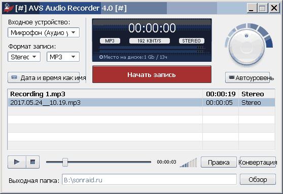 AVS Audio Recorder 4.0