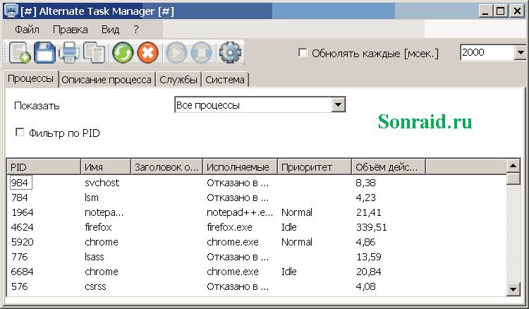 Alternate Task Manager 3.000