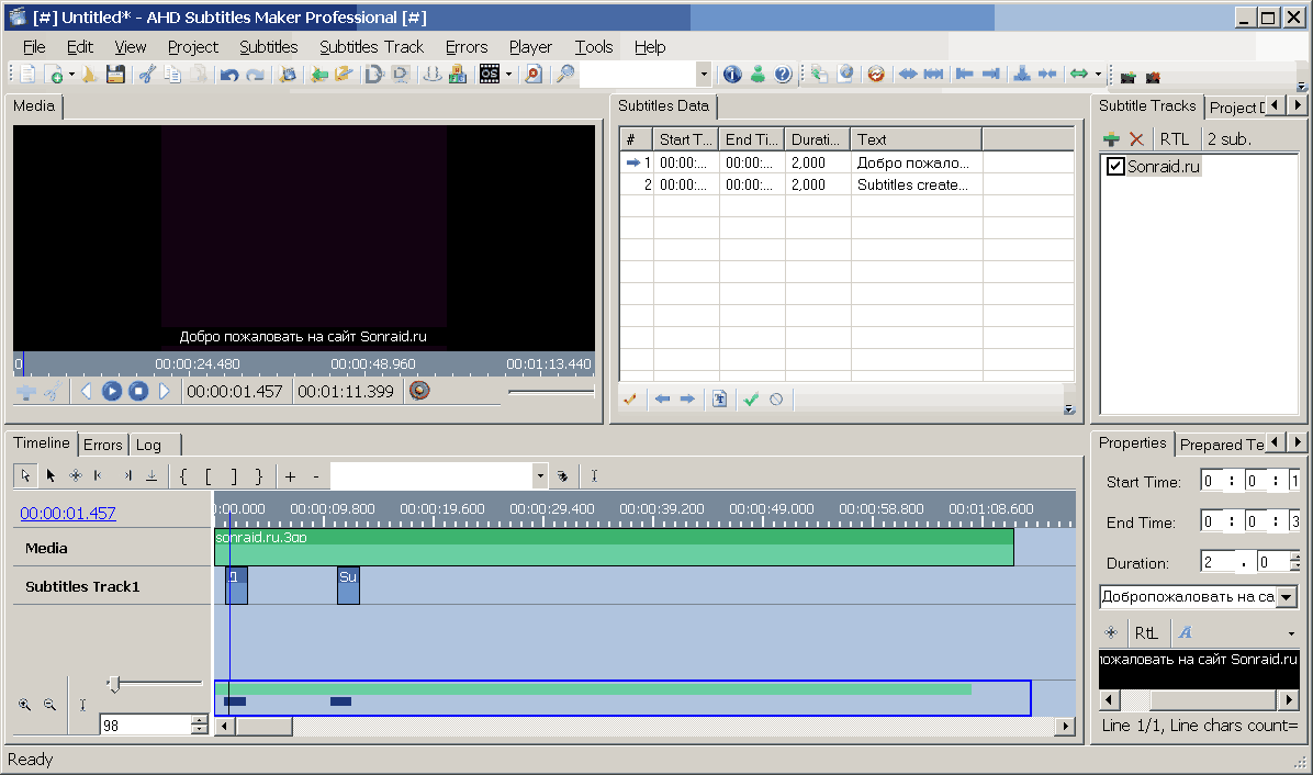 AHD Subtitles Maker Professional 5.14.150.0