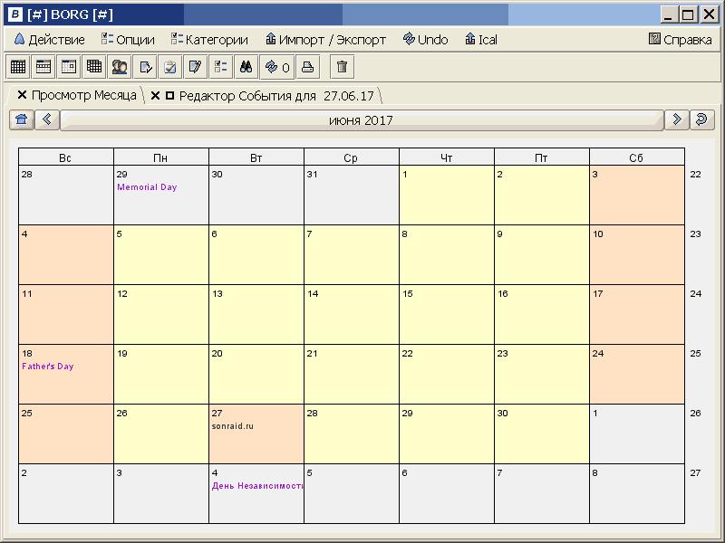BORG 1.8.2