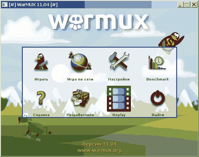 Warmux 11.04