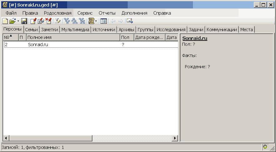 GEDKeeper 2.18.0.0