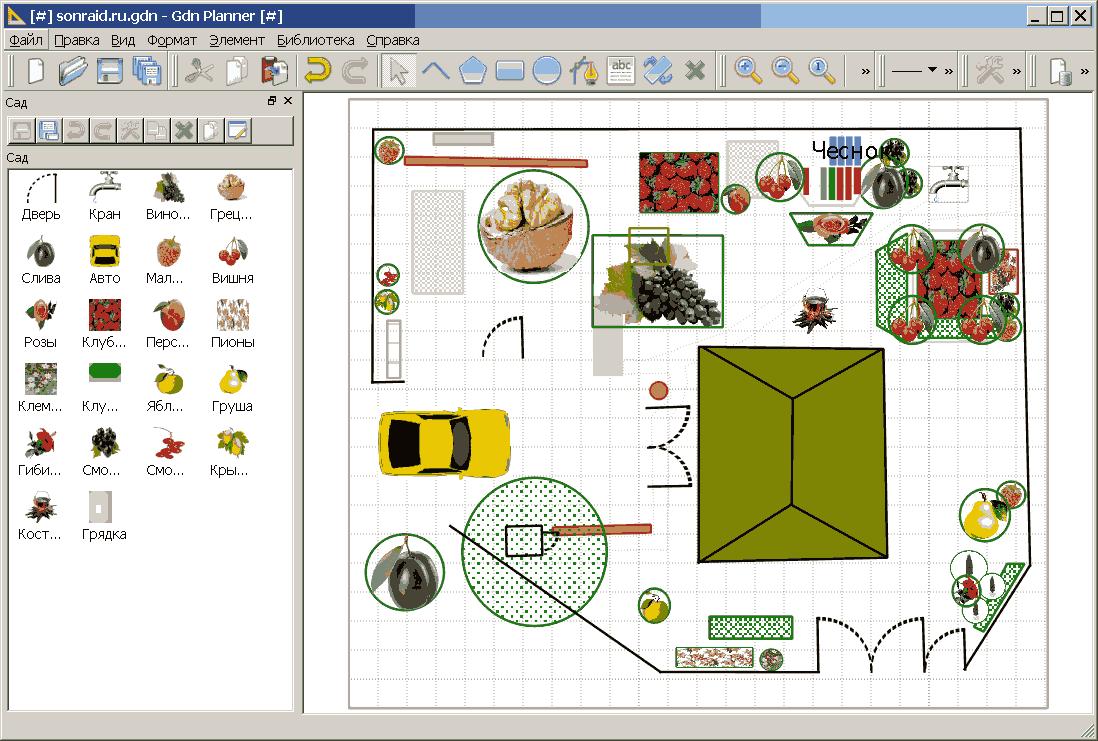 GdnPlanner 1.0