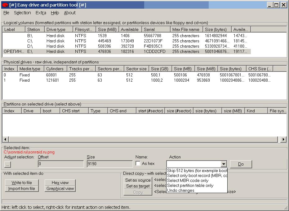 DiskImage 0.9f