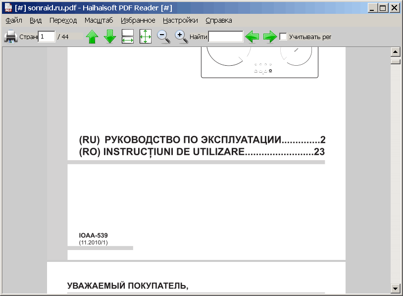 Haihaisoft PDF Reader 1.5.6.0