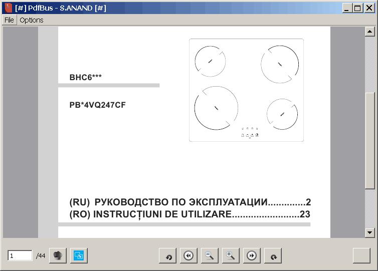 PdfBus 1.0