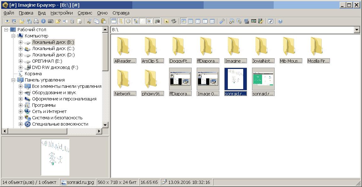 Imagine v1.1