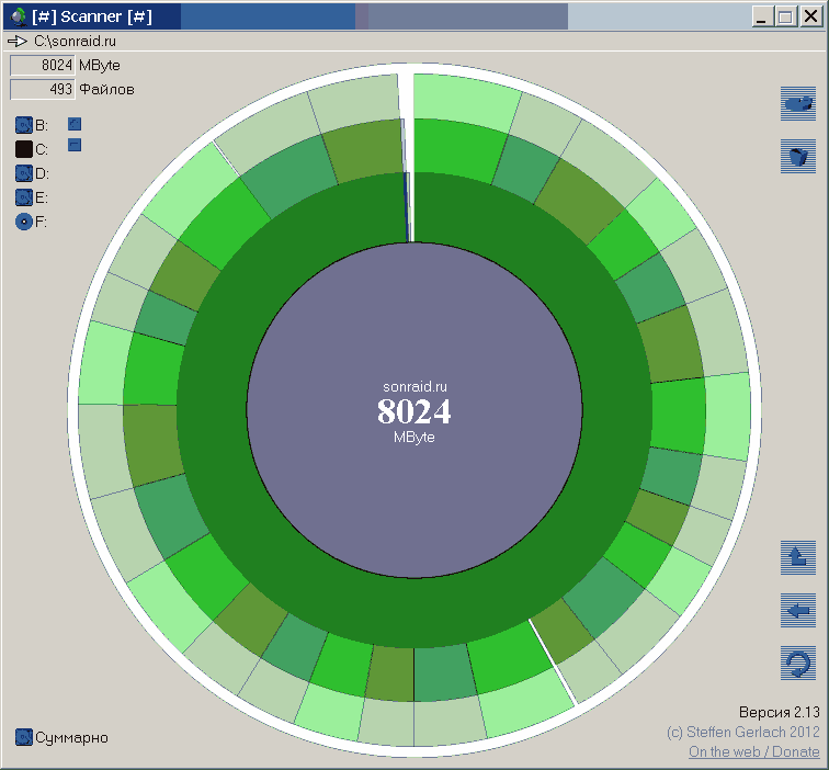 Scanner 2.13