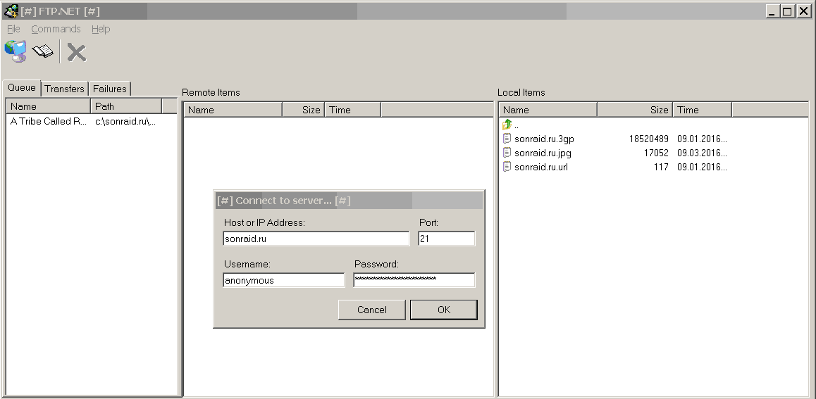 FTP.NET 0.1.1709