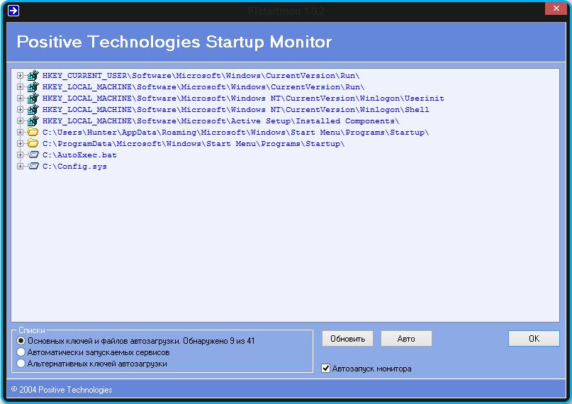 PT Startup Monitor