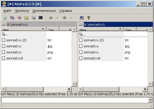 Atol 0.7.3
