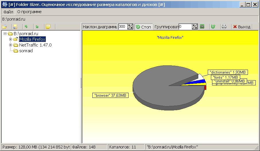 Folder Sizer 1.2.0.2