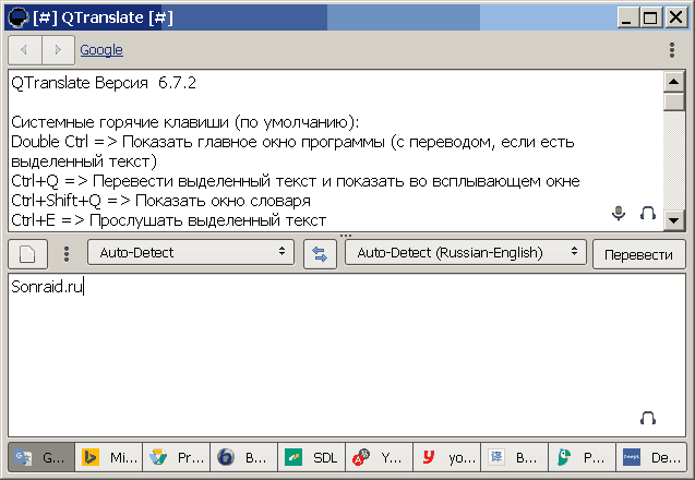 QTranslate 6.7.2 Portable
