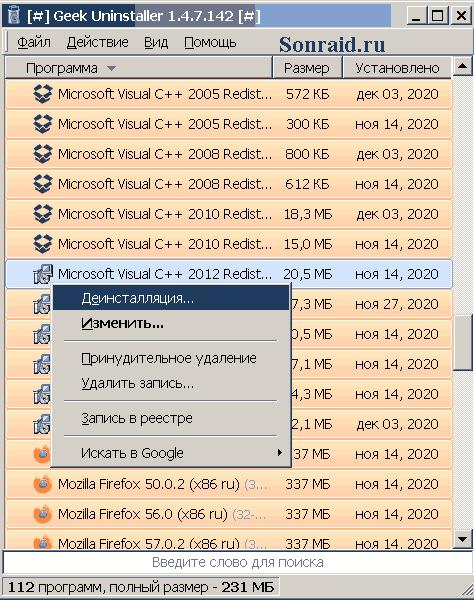 Geek Uninstaller 1.4.7.142