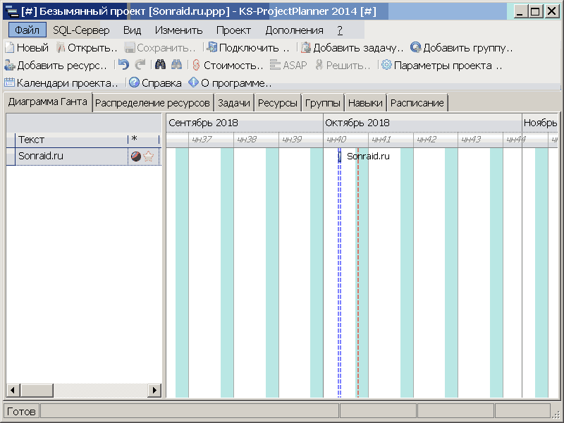 KS-ProjectPlanner 2014 FreeWare