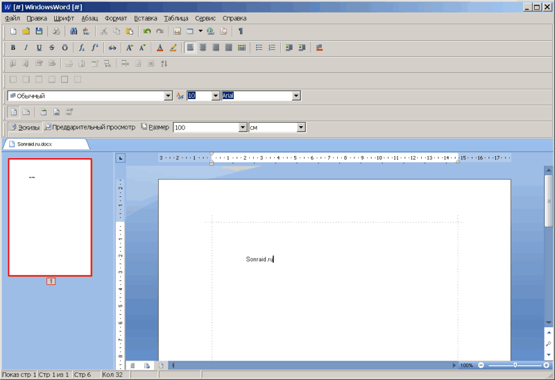 WindowsWord