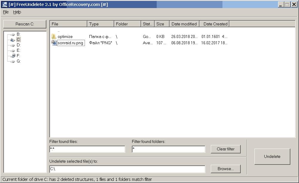 FreeUndelete 2.1