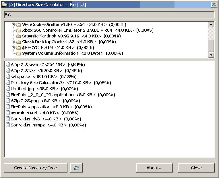 Directory Size Calculator
