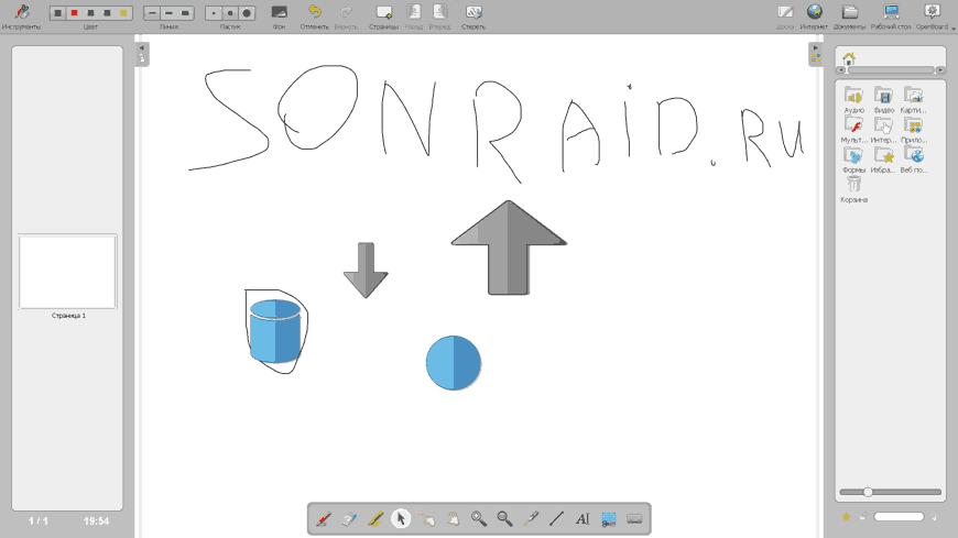 OpenBoard v 1.5.2