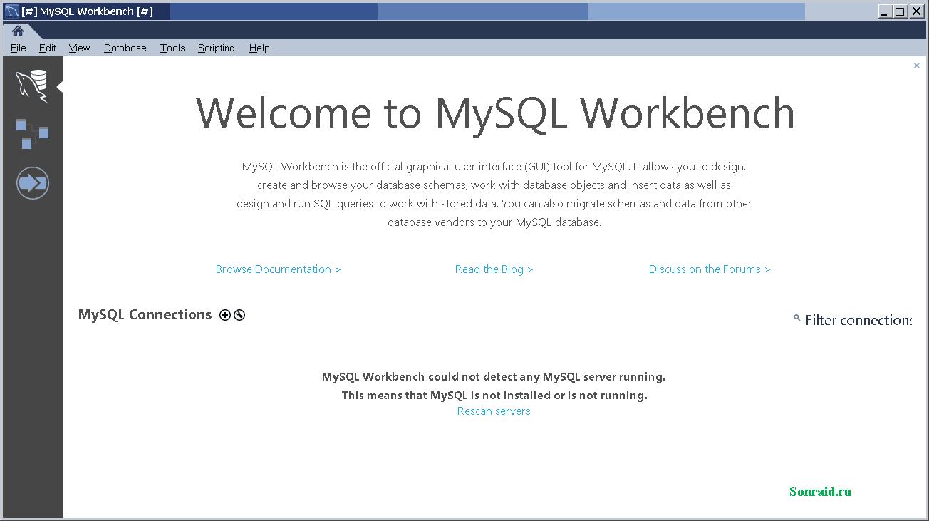 MySQL Workbench 8.0.17