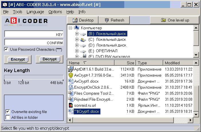 ABI-Coder