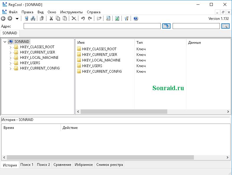 RegCool v 1.132