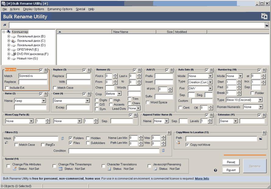 Bulk Rename Utility 3.0.0.1