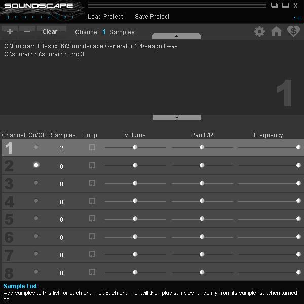 Soundscape Generator v 1.4