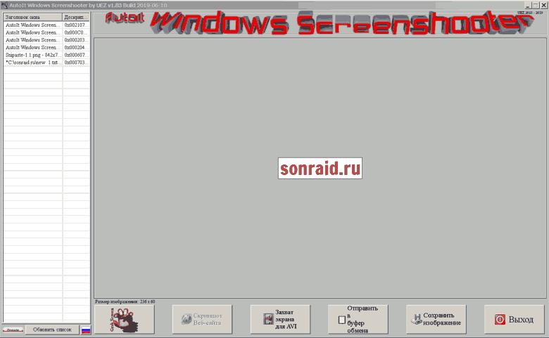 AutoIt Windows Screenshooter