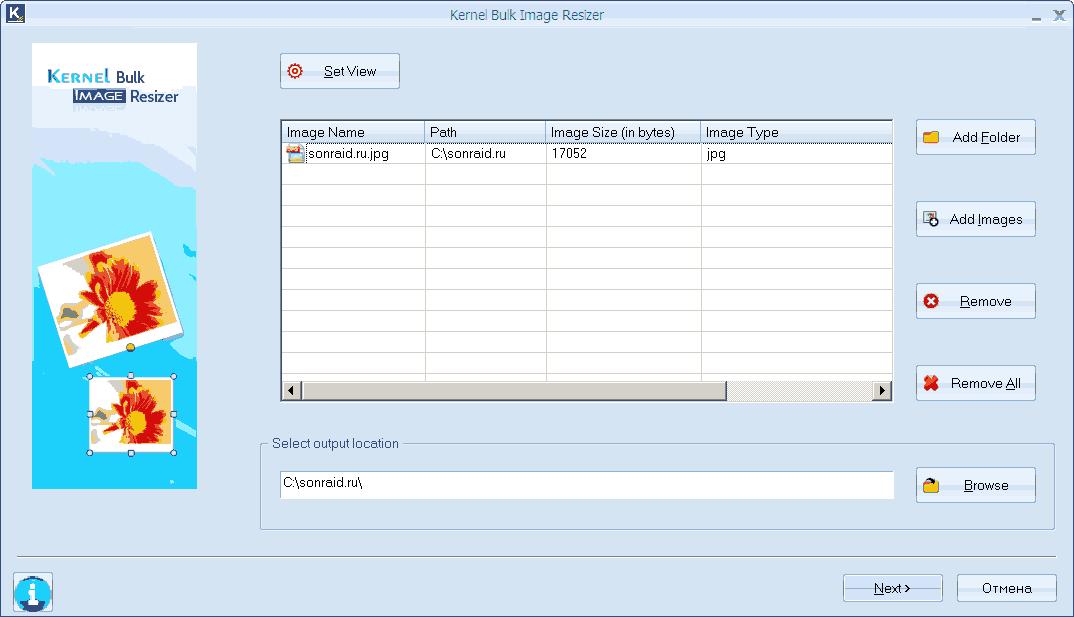 Kernel Bulk Image Resizer