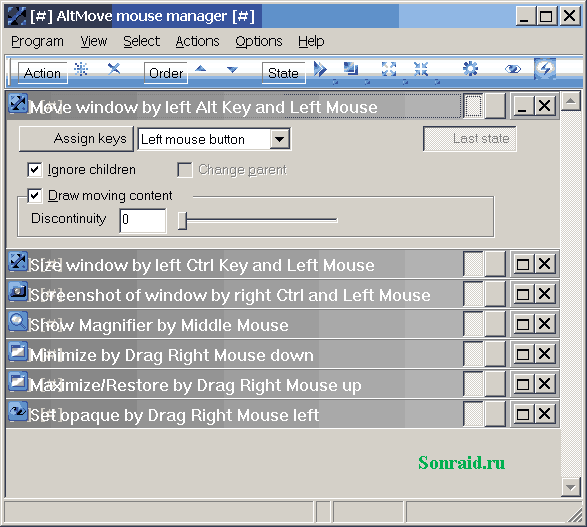 AltMove Mouse Manager