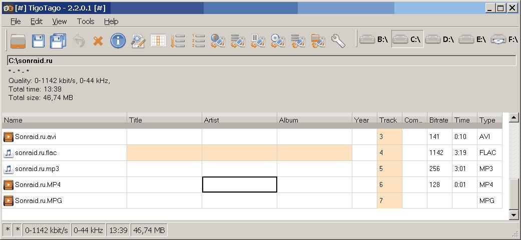 TigoTago 2.2.0.1