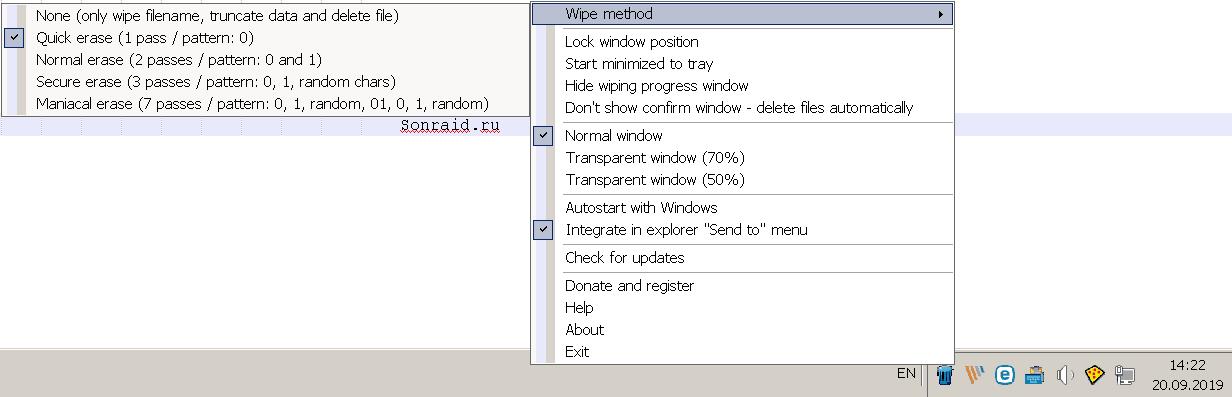 Free File Wiper v1.91
