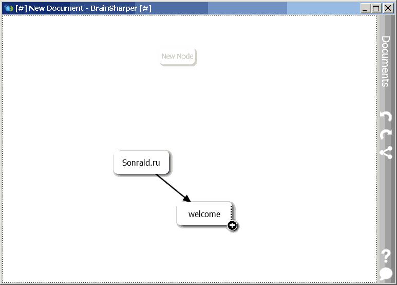 BrainSharper 0.6.1015