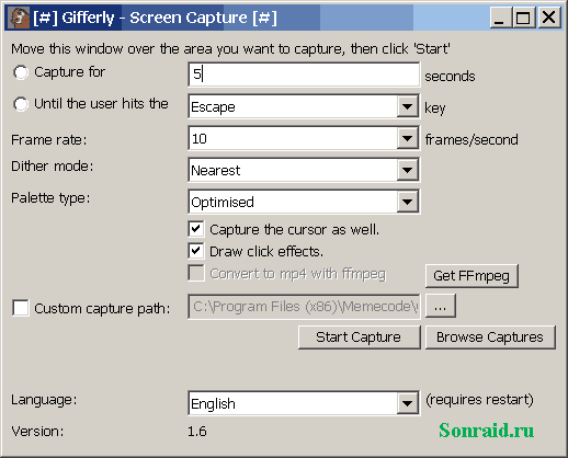 Gifferly 1.6