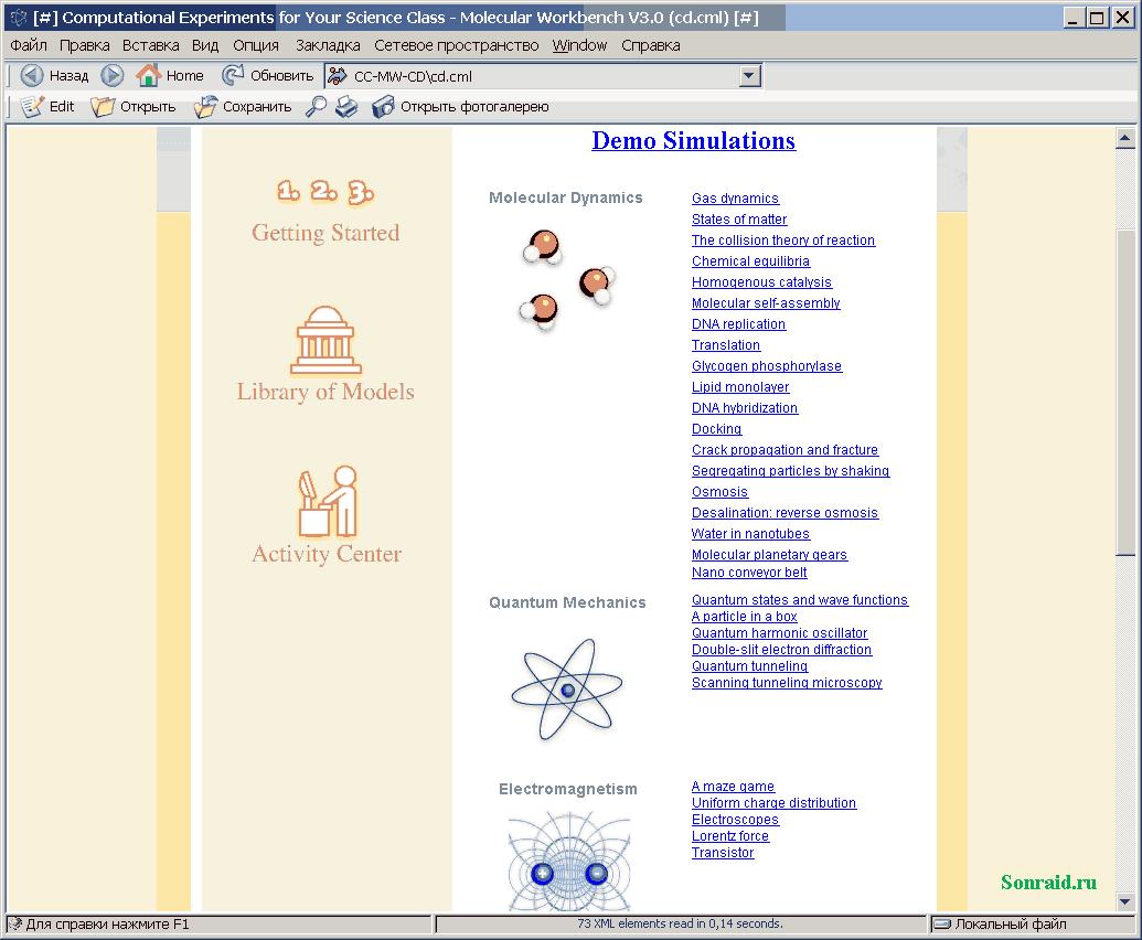 Molecular Workbench 3.0