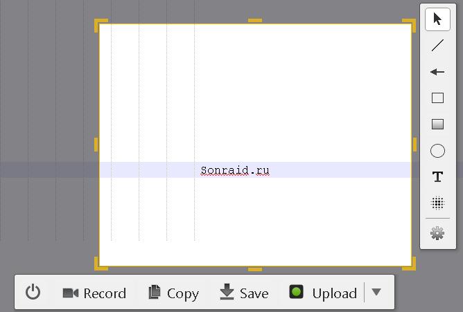 CloudShot 6.3.0