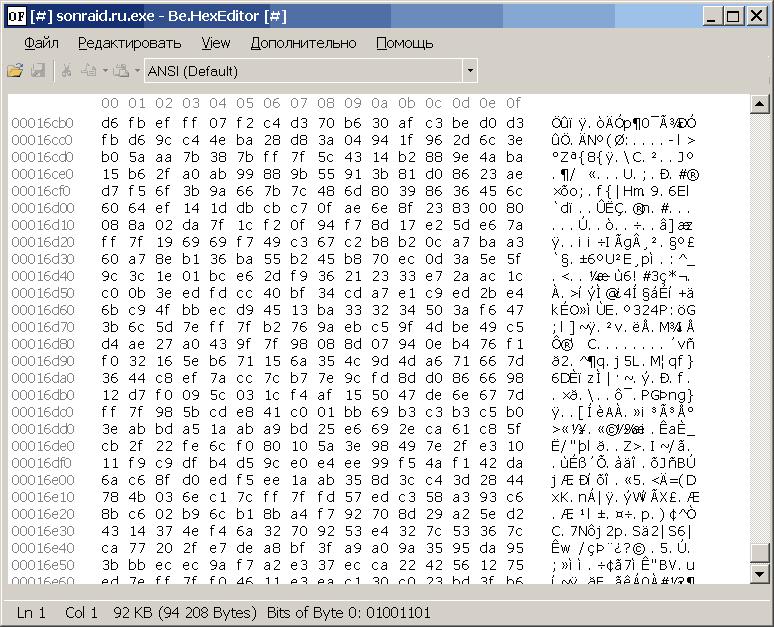 Be.HexEditor 1.6.0