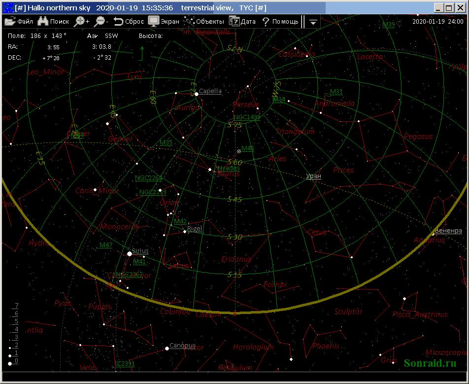 Hallo northern sky 4.1.11