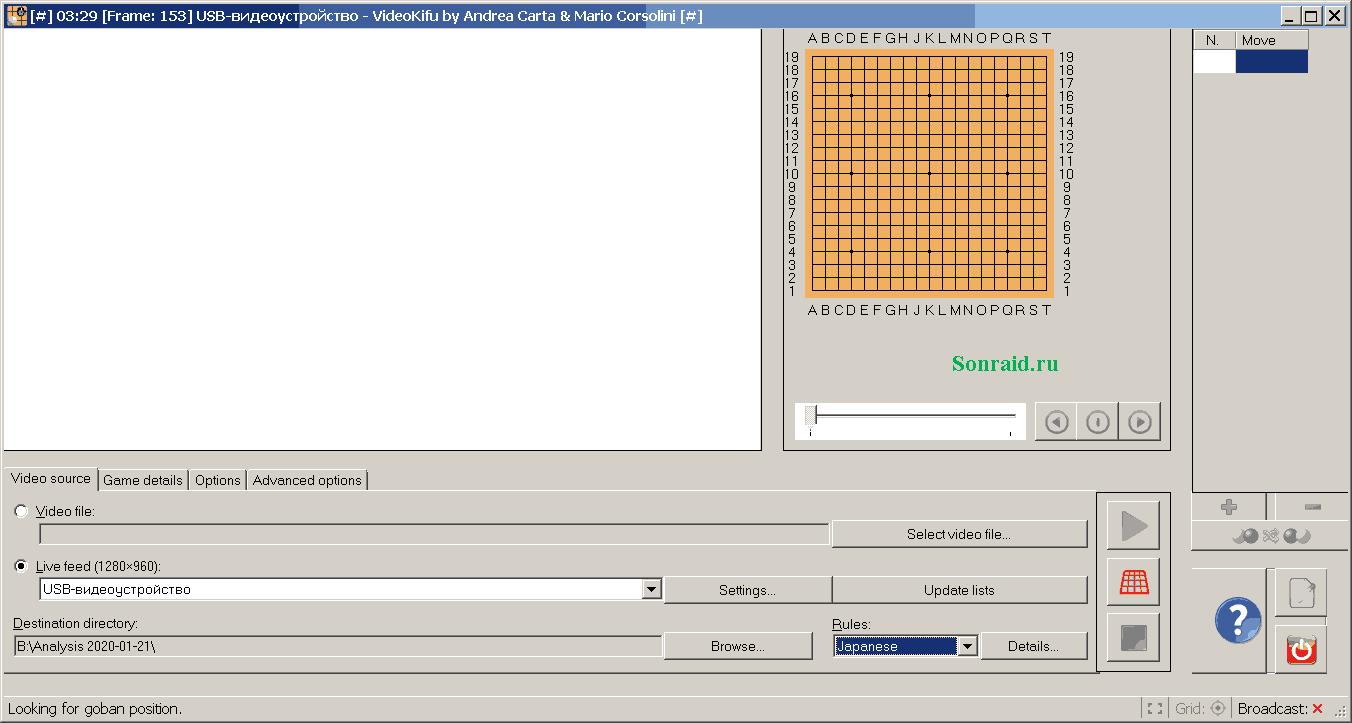 VideoKifu 1.5.1 demo