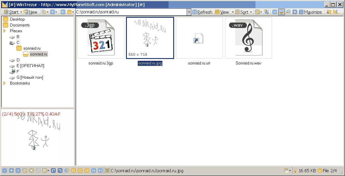 WinTrezur 1.1.1